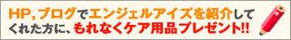 blog-shoukai350-50.jpg